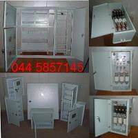 Шкаф вводно распределительный киев