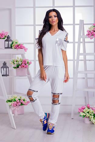Стильный женский спортивный костюм 3537
