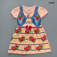 Летнее платье для девочки. 104 см, фото 1