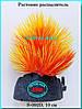 Рослина Атман S-092D, 10см