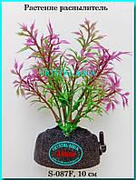 Рослина Атман S-087F, 10см, фото 1