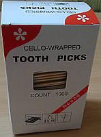 Зубочистка бамбук в индивидуальной упаковке 1000 шт.