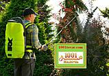 Опрыскиватель садовый Marolex Electric VX 20 л., фото 3