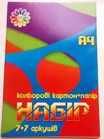 Набір Тетрада кольрового картону+папір А4 7+7арк