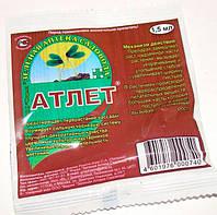 Препарат Атлет, 1,5 мл.