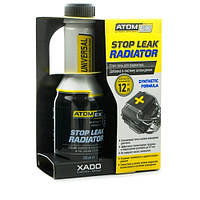 Atomex Stop Leak (радиатор)  (баллон 250 мл)