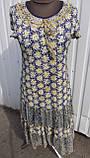 Платье женское трикотажное длинное, фото 2