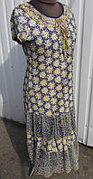 Платье женское трикотажное длинное