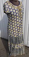 Платье женское трикотажное длинное, фото 1