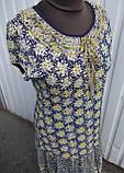 Платье женское трикотажное длинное, фото 3