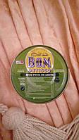 Тунец консервированный в оливковом масле - Bom petisco Atum posta em azeite 385g