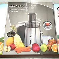 Электрическая Соковыжималка Crystal CR 306!Акция