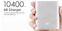 Внешний аккумулятор Power Bank MI S4 10400mAh (AA), (цвета в ассортименте), универсальное зарядное устройство!Акция