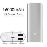 Внешний аккумулятор Power Bank 16000mAh (цвета в ассортименте)!Акция