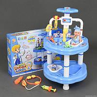 Детский Игровой набор Доктора с пупсом 310-1