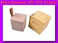 Минидинамик NR-1016,NR-1016 Кожаный Пояс Bluetooth Динамик С Изысканной Ткани!Акция