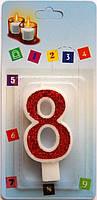 Тортовая свеча цифра Классика красная - 8 лет