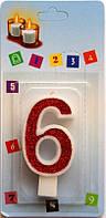 Тортовая свеча цифра Классика красная - 6 лет
