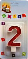 Тортовая свеча цифра Классика красная - 2 годика
