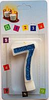 Тортовая свеча цифра Классика синяя - 7 лет