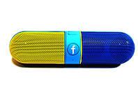 Портативный динамик F809U Bluetooth!Акция