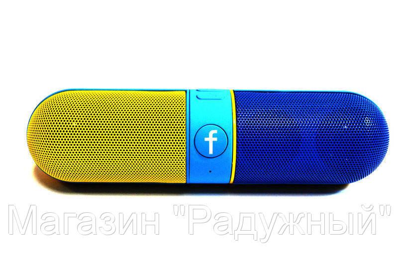 """Портативный динамик F809U Bluetooth!Акция - Магазин """"Радужный"""" в Киеве"""
