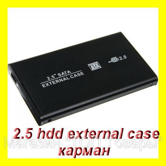 """2.5 hdd external case карман !Акция - Магазин """"ТОП Товары"""" в Одессе"""