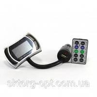 Трансмитер FM MOD. CM 986, FM-модулятор с зарядкой для телефона от прикуривателя и от сети