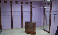 Торговое оборудование для магазинов одежды. ЭКОНОМ.