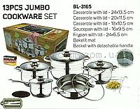 Набор посуды Blaumann BL-3165 из нержавеющей стали 12 предметов