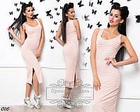 Нежно розовое платье в полосочку