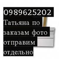 """*РК.9842.Набор для дизайна ногтей """"Стильный маникюр"""" Винкс Стелла(Ранок) 7-16+"""