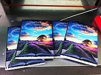Печать книг малыми тиражами