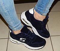 Женские кроссовки, цвет: Skechers, цвет: темно-синий
