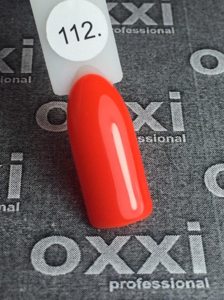 Гель-лак Oxxi Professional № 112, 8 мл яркий (красно-оранжевый)