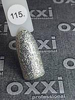 Гель-лак Oxxi Professional № 115, 10 мл (насыщенные голографические блестки)