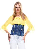 Блуза желто-синяя JUST-R