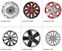 Колпаки большой выбор лучшие цены на колеса для дисков R12 R13 R14 R15 R16 R17
