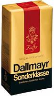 "Кофе ""Dallmayr"" - ""Sonderklasse"""