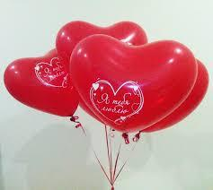 Кулька «Я тебе люблю» червоний 50 шт 44 см