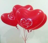 Шарик «Я тебя люблю» красный 50 шт 44 см