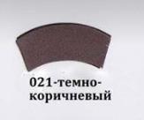 Фоамиран ТЕМНО-КОРИЧНЕВЫЙ,30x35 см, 0,8-1,2мм., Иран