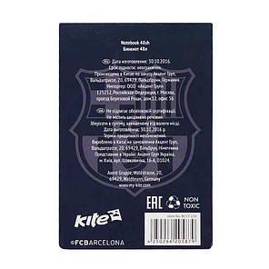 """Блокнот """"Kite"""" 48 листов (70*105) BC17-224, фото 2"""