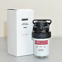 Сепаратор дизельного топлива в сборе Stanadyne FM100 (5 микрон)