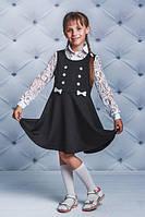 Школьный детский трикотажный сарафан для девочки  рост - 122, 128, 134, 140, 146, 152