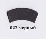 Фоамиран черный, 60x70 см, 0,8-1,2мм., Иран