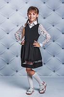 Школьный детский сарафан с кружевом для девочки  рост - 122, 128, 134, 140, 146, 152