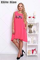 """Платье женское асимметричного кроя с нашивкой """"LOVE"""" большие размеры 3 цвета BTor27"""