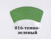 Фоамиран ТЕМНО-ЗЕЛЕНЫЙ, 60x35см, 0,8-1,2мм., Иран