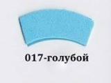 Фоамиран блакитний, 60x70 см, 0,8-1,2 мм., Іран